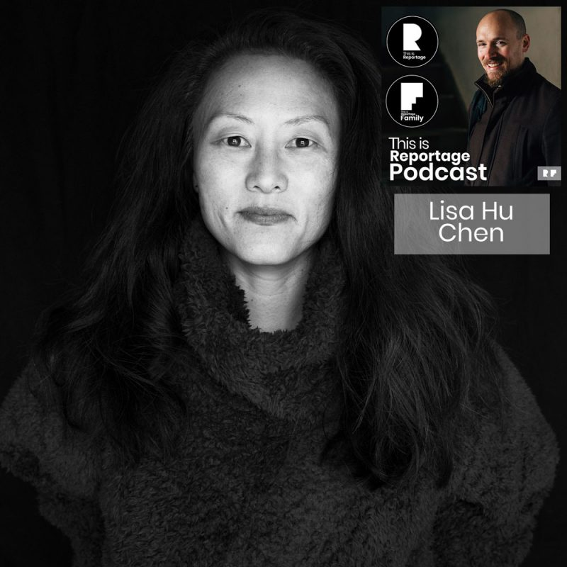 this is reportage podcast - this is lisa hu chen